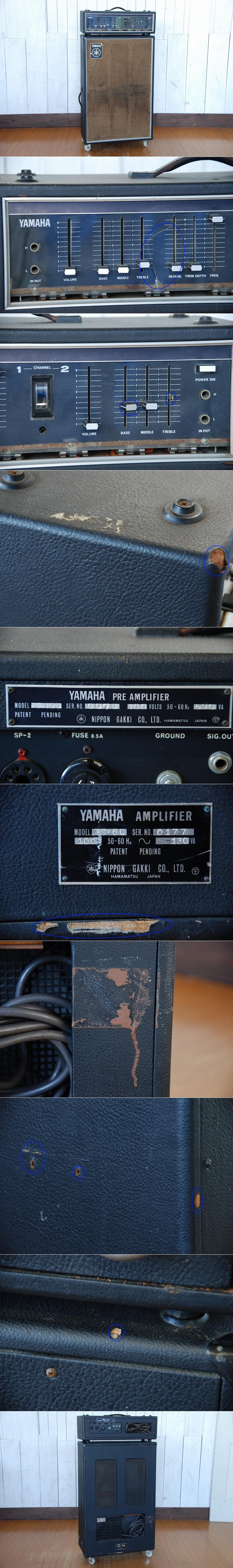 YAMAHA/ Yamaha / pre * amplifier /PE-100/ amplifier /TS-60/ present